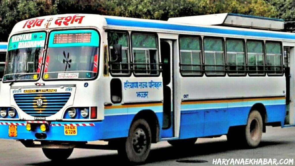 Haryana Roadways Bus