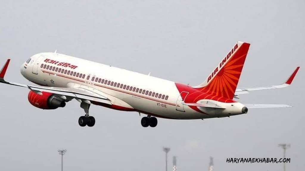 FLIGHT AIR INDIA