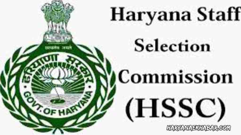 HSSC 2
