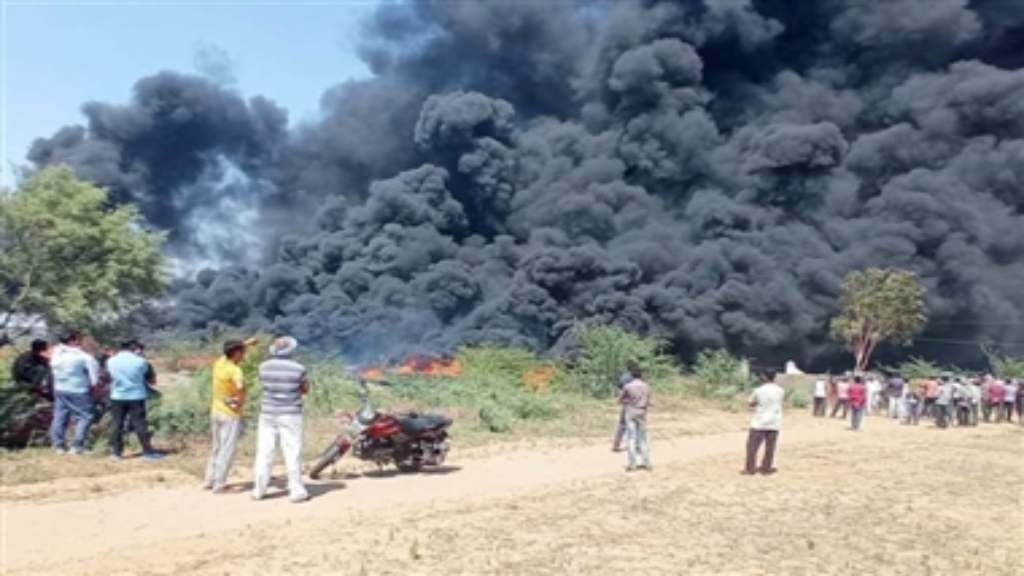 dadri fire news today