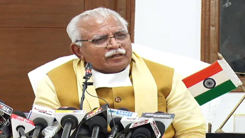 haryana cm press conference