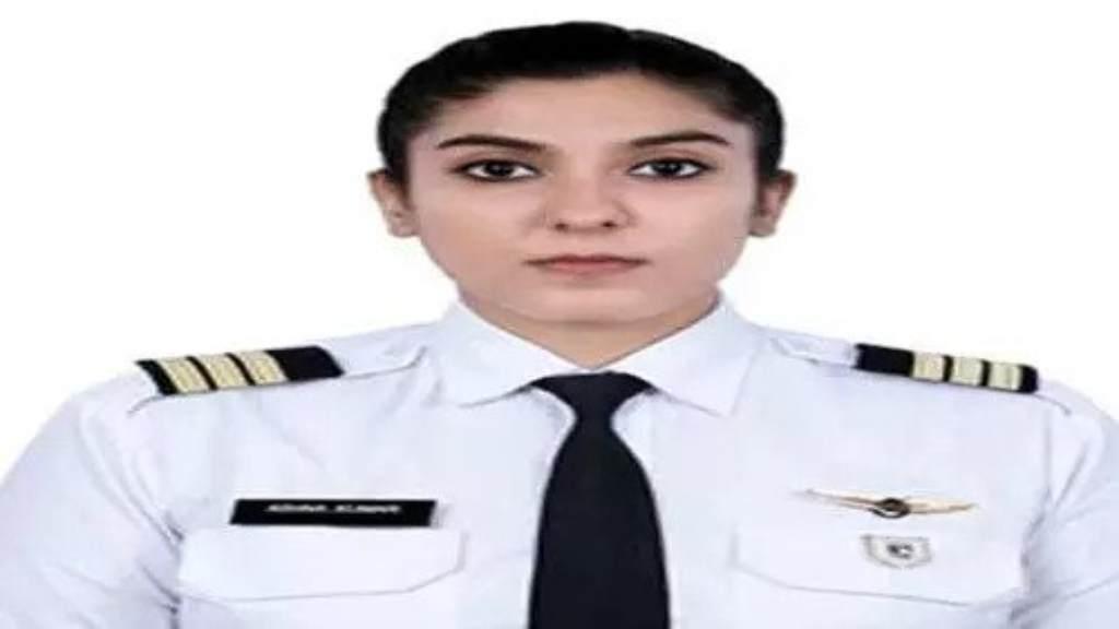 jind pilot